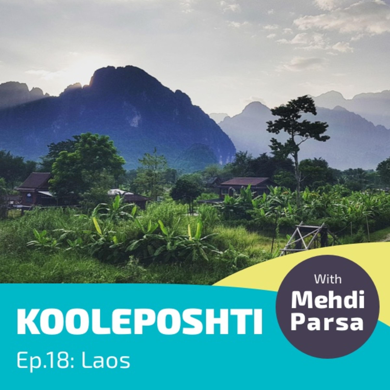 #018 Laos - لائوس