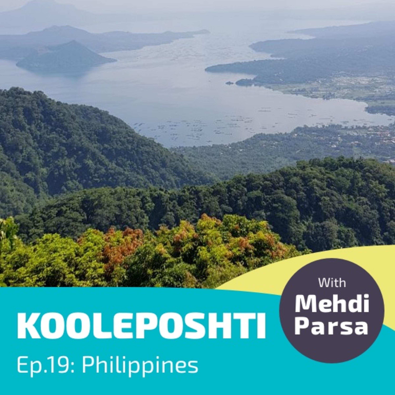 #019 Philippines - فیلیپین