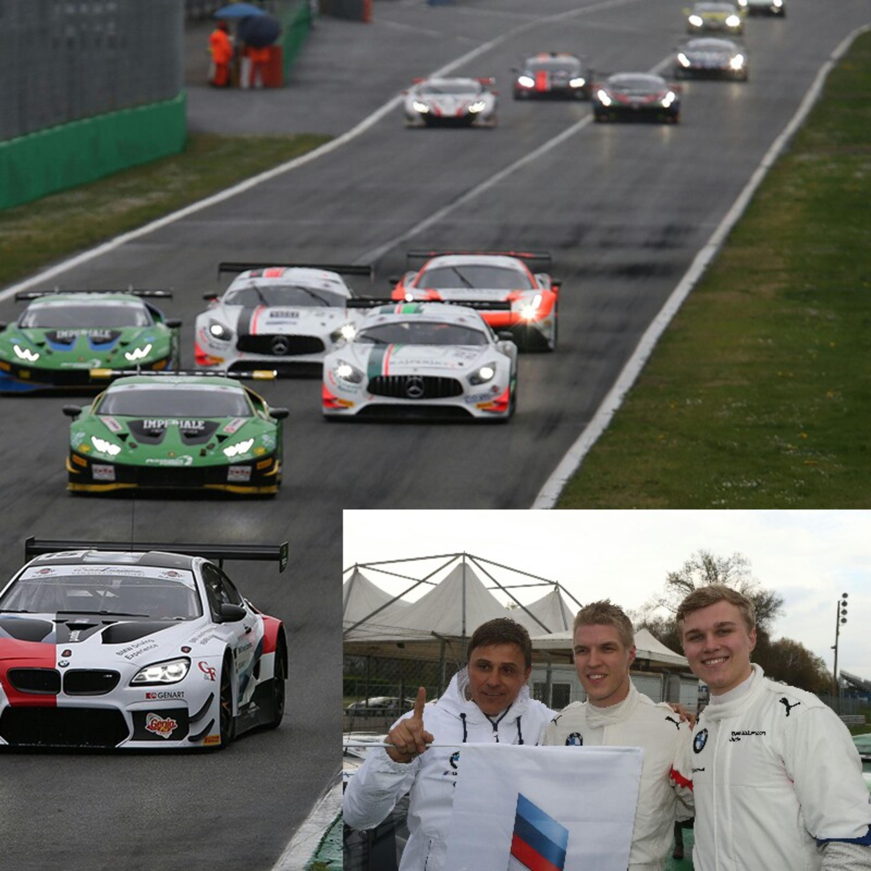 """Campionato Italiano Gran Turismo """"Endurance"""" [Interviste]"""
