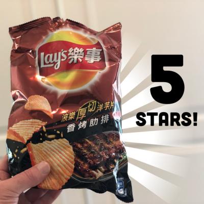 Lay's Thailand Roast Chicken & Honey flavored potato chips