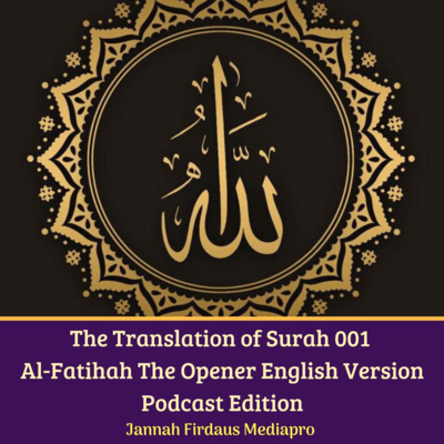 The Life of Prophet Muhammad SAW Podcast Edition by Jannah