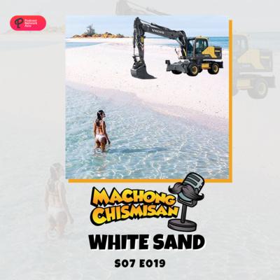 Machong Chismisan - S07E19 - Whitesand