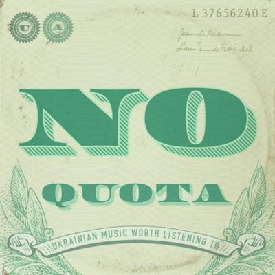 No Quota @ coma.fm, S01E03