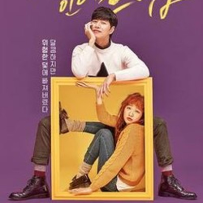 Ep88 KDrama Review: Cheese in the Trap