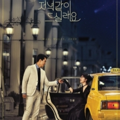 Ep92 KDrama Review: Dinner Mate
