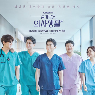 Ep80 KDrama Review: Hospital Playlist