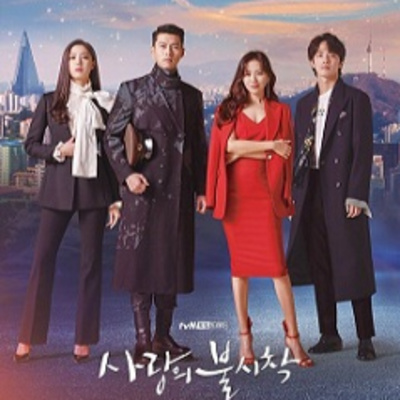 Ep63 KDrama Review: Crash Landing On You