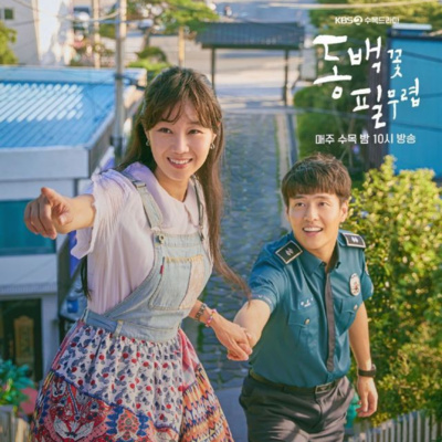 Ep64 KDrama Review: When the Camellia Blooms