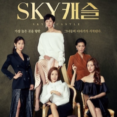 Ep45: Let's talk about KDrama Sky Castle