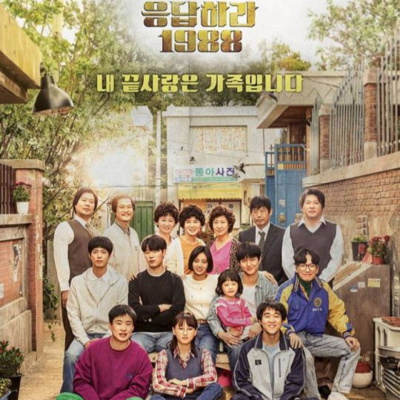 Ep42: Let's talk about KDrama Reply 1988