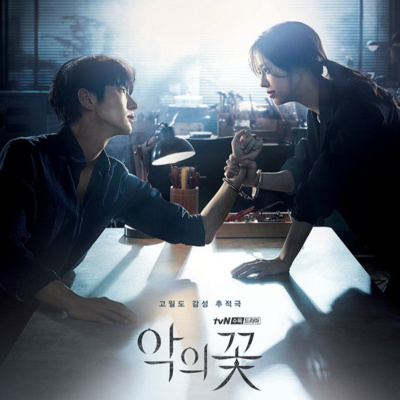Ep107 KDrama Review: Flower of Evil