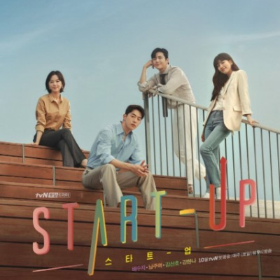 Ep119 KDrama Review: StartUp
