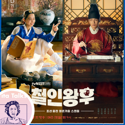 Ep135 KDrama Review: Mr Queen (with AJ and Ben)