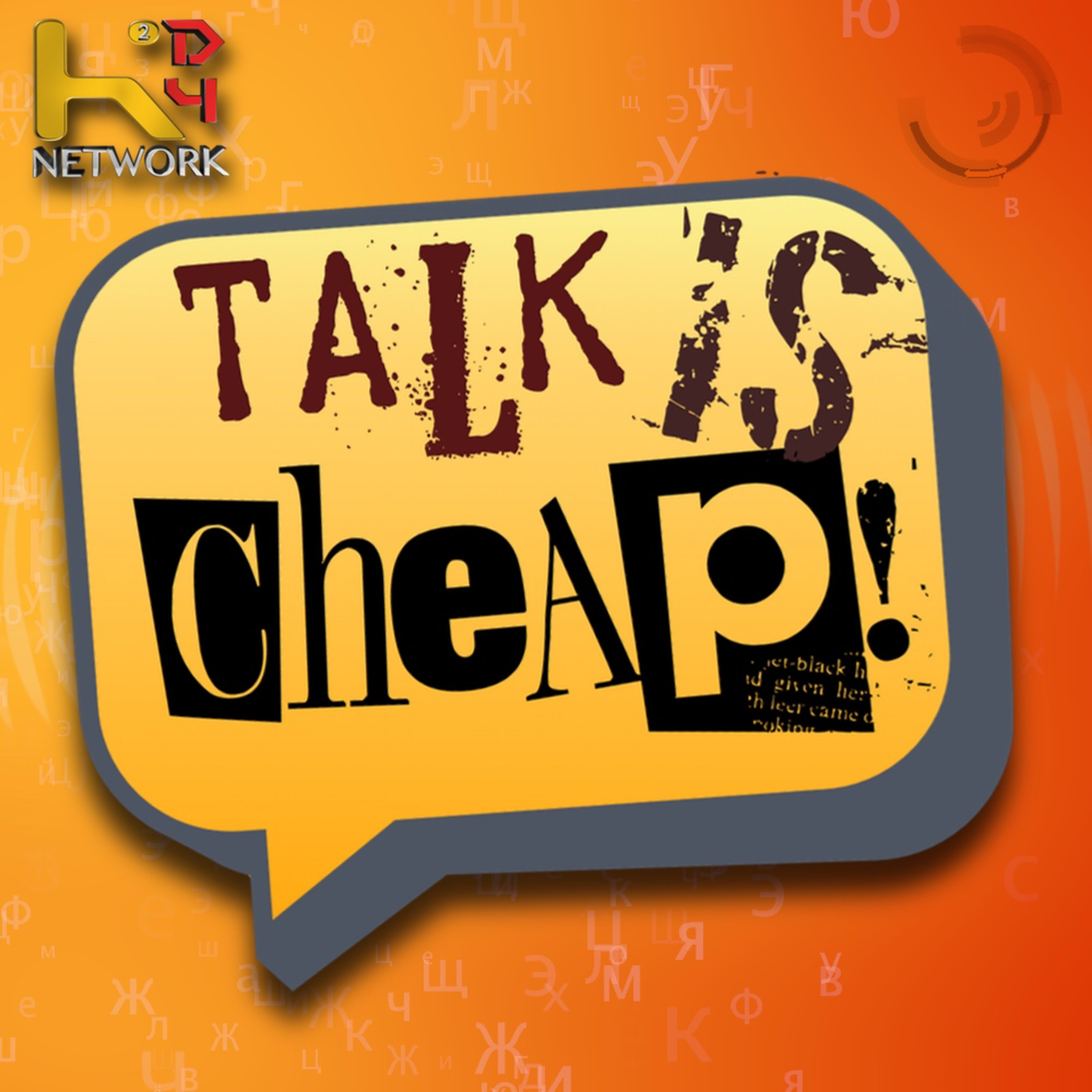 EP090 - Project Serpo by Talk is Cheap! • A podcast on Anchor