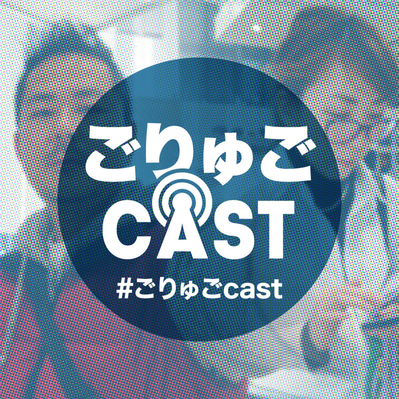 【旅行記】2019春台湾旅行記後編