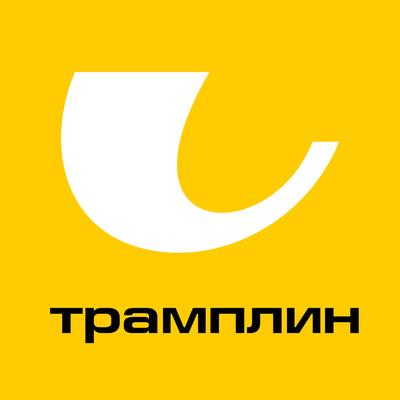 "Подкасты на ""Трамплине"" Трамплиномск.рф"