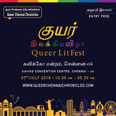 Queer Chennai Chronicles