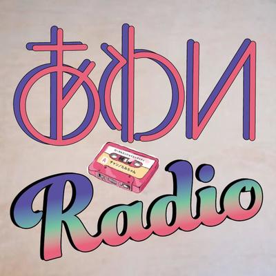 ローカルエンジョイエッブリデイ- awai radio (あわいレディオ)