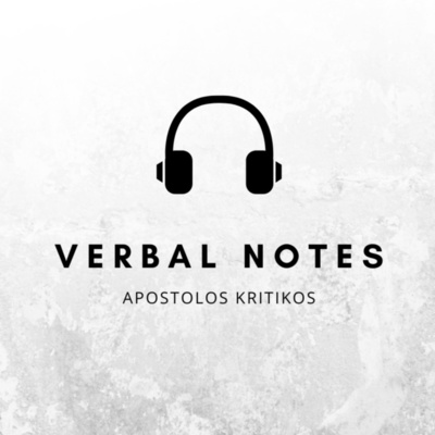 Verbal Notes