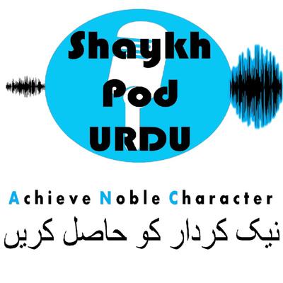 ShaykhPodUrdu