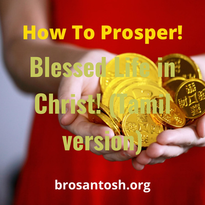 Blessed Life in Christ! (Tamil)