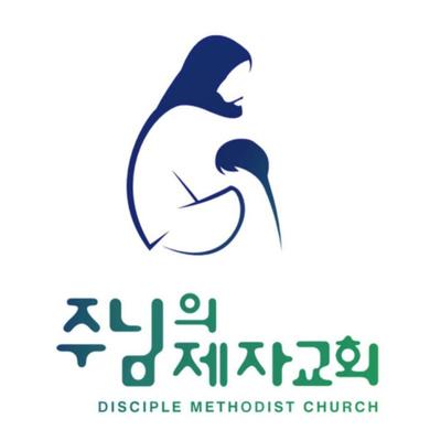 주님의제자교회