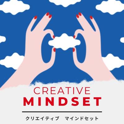 Creative Mindset