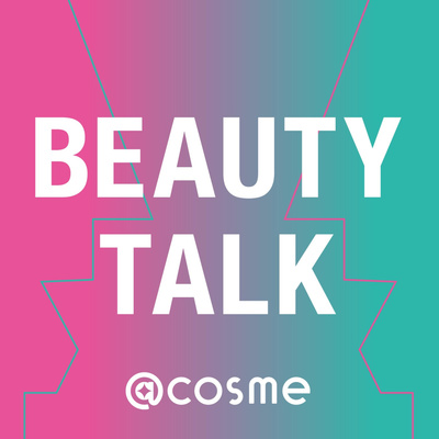 BEAUTY TALK by @cosme(アットコスメ)