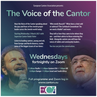 ECA Voice of the Cantor