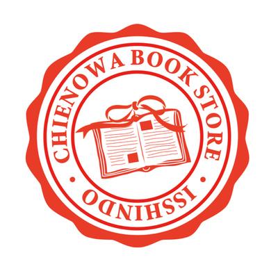 CHIENOWA BOOK STORE