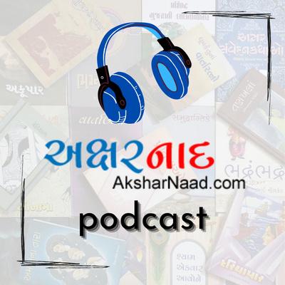 Aksharnaad Columns