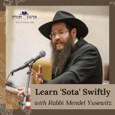 Learn 'Tomid' Swiftly with Rabbi Mendel Yusewitz