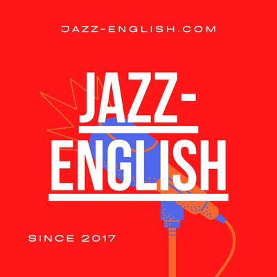 JAZZ ENGLISH 爵士音樂 英文學習 想透過有別於傳統的教學方式再次親近英文?