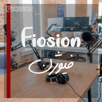 Fiosion | فیوژن