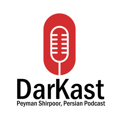 Darkast