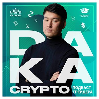 Daka Crypto