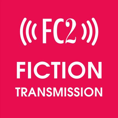 Fiction Transmission