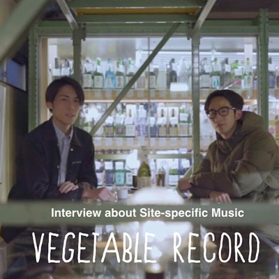 Interview About Site-Specific Music