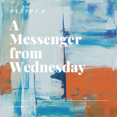 A Messenger from Wednesday