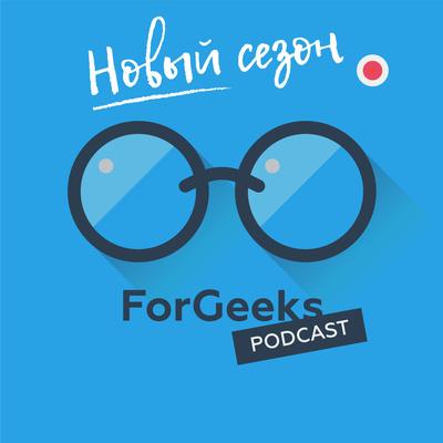 ForGeeks Podcast