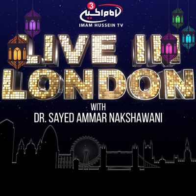Live in London with Dr. Sayed Ammar Nakshawani