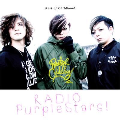 Radio Purple Stars! (ラジオパプスタ)