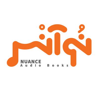 Nuance | نوآنس