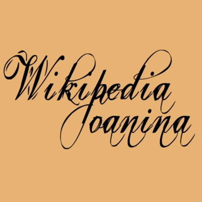 Wikipedia Joanina