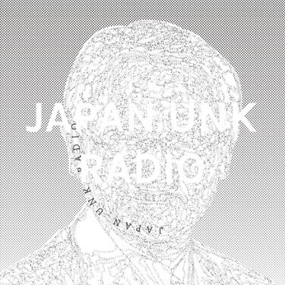 JAPAN UNK RADIO