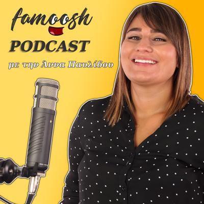 Famoosh Podcast