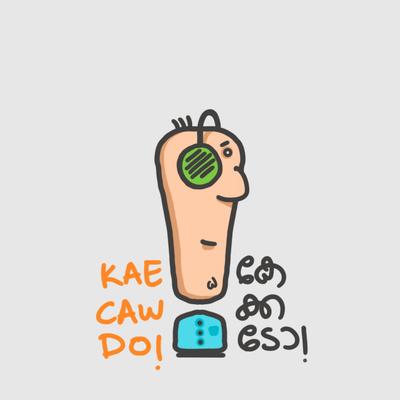 kaecawdo - malayalam podcast