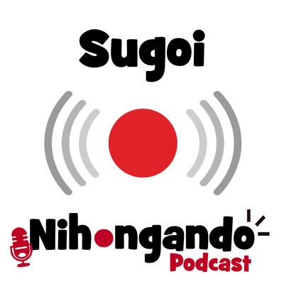 Sugoi Nihongando