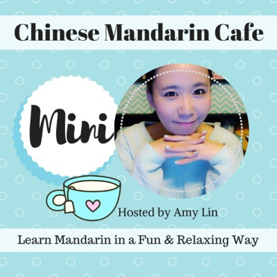 Mini Mandarin - Chinese Mandarin Cafe Mini Lessons