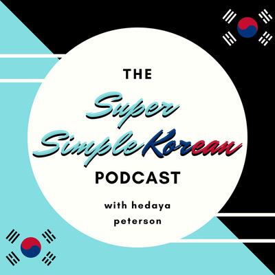 Super Simple Korean